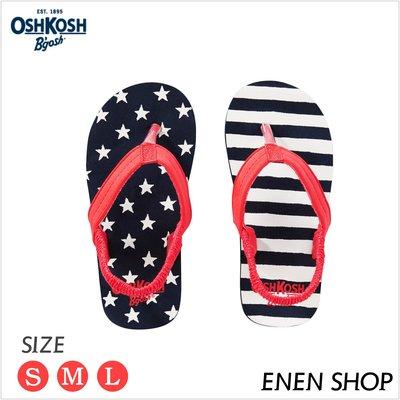 『Enen Shop』@OshKosh Bgosh 星星條紋款夾腳拖鞋/人字拖/海灘鞋 #17FF10|S/M/L