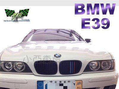 小亞車燈* 全新 BMW E39 M款 三線 黑框 水箱護罩 水箱罩 大鼻頭 一組1500 E39水箱罩