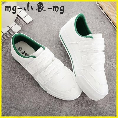 魔術貼白鞋 厚底皮面魔術貼小白鞋女韓版百搭休閒板鞋潮白鞋