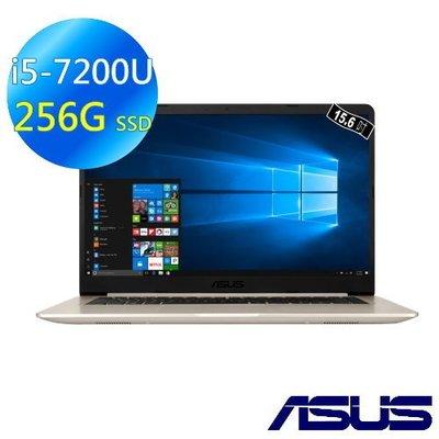 洽詢保證便宜 ASUS S510UQ-0091 冰柱金 i5-7200U 獨顯2G 256G NV940M