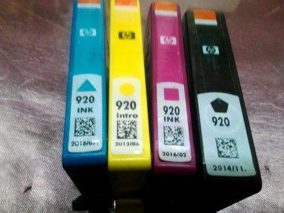 HP NO.920 原廠裸裝墨水匣單支任選(黑色單顆250元,整組特惠價780元)