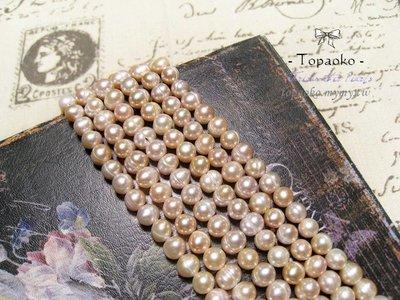 天然石.DIY材料 天然粉紫色螺紋淡水珍珠【F9642】約6mm手工飾品《晶格格的多寶格》