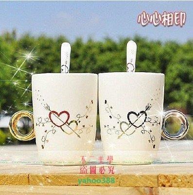 美學152馬克杯情侶杯子咖啡杯鑽戒杯情侶對杯戒指杯水杯對杯一對價格3542❖8287