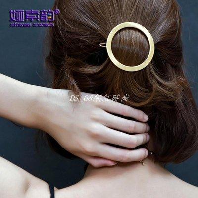 DS_08網紅時尚婭索韻520送禮髮夾 女韓國版潮流圓形設計髮飾邊夾頂夾頭飾髮箍