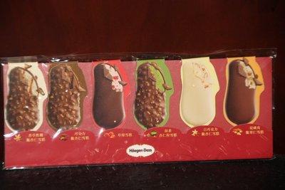 『全新』Haagen-Dazs 哈根達斯 磁鐵書籤 周邊商品 冰淇淋 非禮券 非酷聖石 家樂福 全聯 新光三越 SOGO