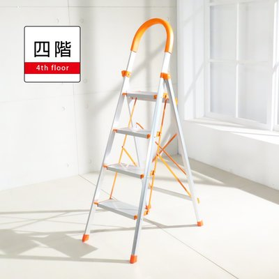 好實在|鋁製扶手梯 四階梯 折疊梯不銹...