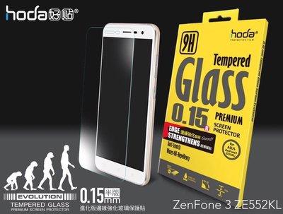 HODA 好貼 Zenfone3 ZE...