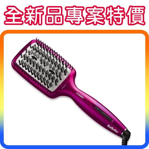 《特賣品》Babyliss BL-BC7TW 鑽石級瞬效 負離子髮梳 直髮梳