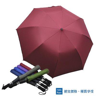 【Hello Rain】黑霸天半自動晴雨傘(酒紅)~142cm超大傘面 新北市