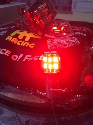 ◇光速LED精品◇1156 20SMD 方向燈 狼牙棒 定位燈 無極性 12v/24V  紅色