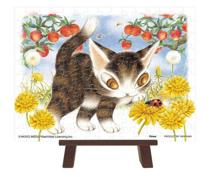 日本正版拼圖 Wachifield  瓦奇斐爾德 達洋貓  DAYAN 150片迷你塑膠拼圖 附框附腳架 2301-35