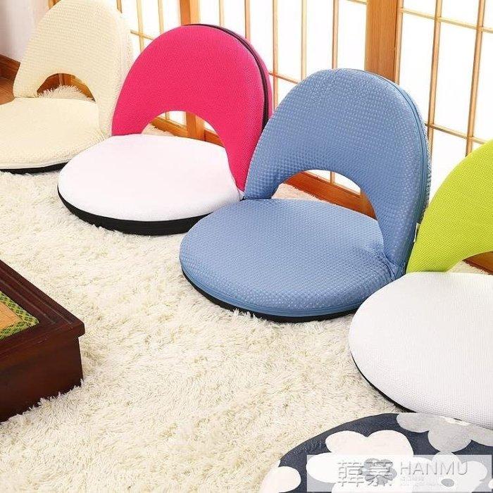 懶人沙發無腿椅休閒小凳子兒童可拆洗折疊榻榻米坐椅子床上靠背椅  IGO