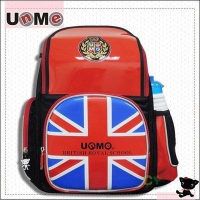 就愛MIT。台灣製造【UnMe】鏡面英格紋後背書包 / 蘋果紅 附墊板 熱銷商品搶便宜↘
