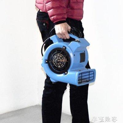 哆啦本鋪 節能C20機吹鼓風機地面風干機吹風機 地面干燥吹干地機地板 D655