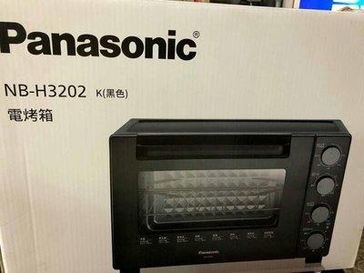 Panasonic 國際牌烤箱NB-H3202
