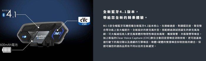 (免運)鼎騰科技 M1 EVO 大容量電池藍牙耳機