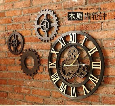 工業風齒輪掛鐘 風格鐘錶壁飾創意餐廳牆面裝飾酒吧壁掛(C)_☆找好物FINDGOODS☆