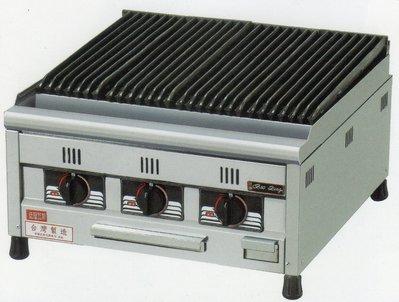 1.8尺桌上型美式碳烤爐 BBQ-56L