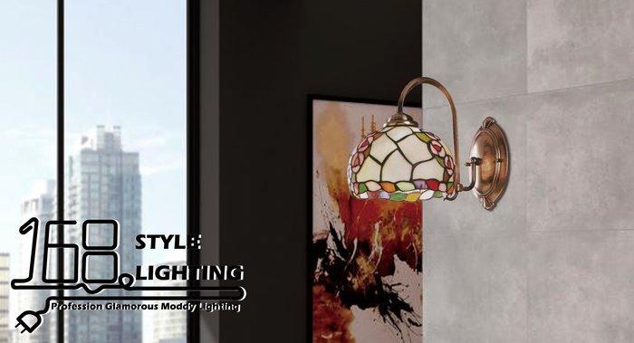 【168 Lighting】古典質感《第凡內壁燈》GI 71463-7