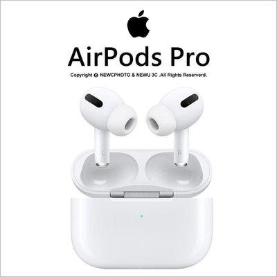 Airpods Pro 3 真降噪!Airpods 3代 Airpods 三代原廠正版 Apple無線藍牙 附發票