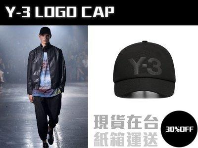 【現貨在台】Y-3 LOGO CAP 經典 黑色 網帽 老帽 數量不多