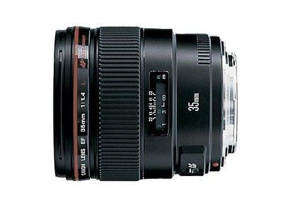 鏡花園 Canon EF 35mm f1.4L USM (相機鏡頭出租) 台北市
