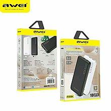 AWEI P28K 外置充電器:10000mAh:2.1A快充:USB雙接口:可同時充2部手機