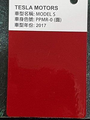 艾仕得(杜邦)Cromax 原廠配方點漆筆.補漆筆 TESLA特斯拉 全車系 顏色:亮紅 色號:PPMR