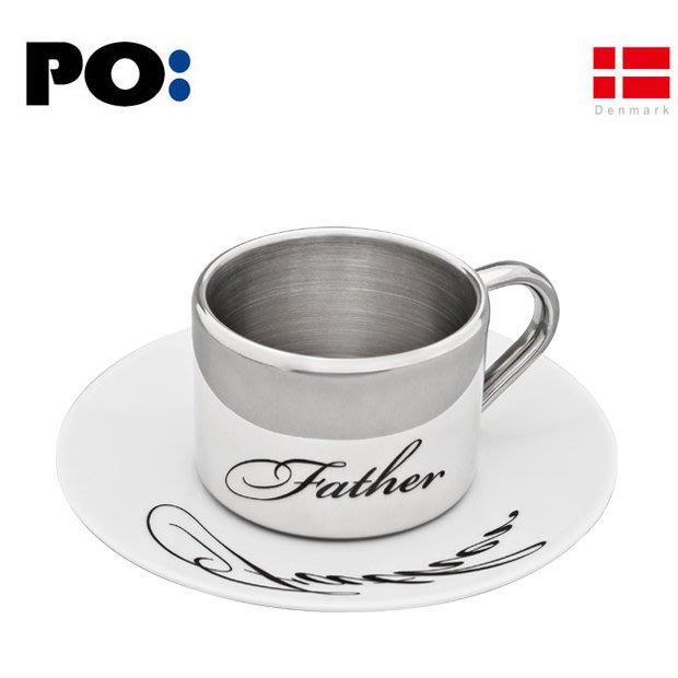 ~U~style~丹麥PO 趣味不鏽鋼倒影杯~Father  杯 盤  咖啡杯 不銹鋼杯