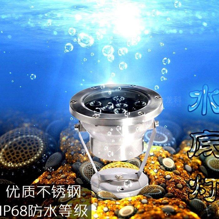 5Cgo【代購】IP68 LED水族箱3W水底水池燈RGB外控防水射燈另6w 9w 12w噴泉燈水下燈七彩低壓12v含稅