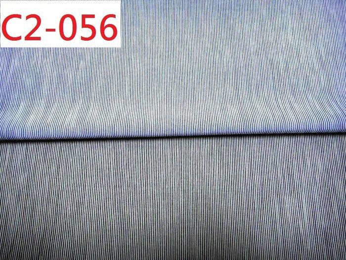 (特價10呎250元) 布料零售 布料批發 【CANDY的家2館】布號: C2-056 春夏強撚楊柳細條紋襯衫洋裝料