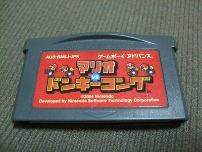 ※現貨!『懷舊電玩食堂』《正日本原版、NDS(L)可玩》【GBA】超級瑪莉瑪利馬力瑪琍歐兄弟 vs 大金剛鋼