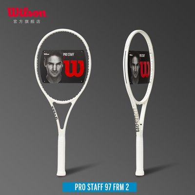 網球拍Wilson威爾勝網球拍 費德勒系列專業網球拍男女單人拍PRO STAFF97