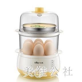 220v 煮蛋器自動斷電雙層蒸蛋器小型迷你煮雞蛋羹器 ZB158