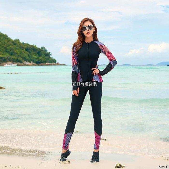 Kimi➹ 泳裝沖浪水母潛水服大碼泳衣女胖MM遮肚顯瘦保守長袖防曬五件套TT321