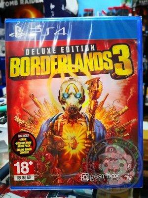 全新 PS4 原版遊戲片, 邊緣禁地 ...