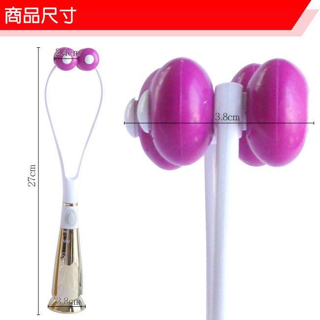 高頻震動電動V臉按摩器~低價特賣