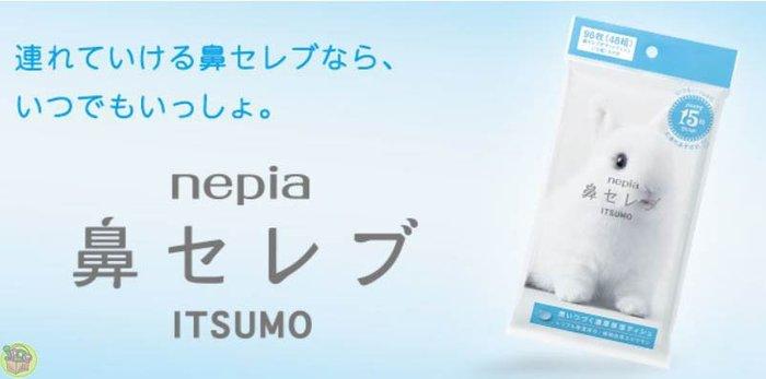 【JPGO日本購】日本製 nepia ITSUMO 鼻子專用 保濕型衛生紙 面紙~48組(96枚) #342