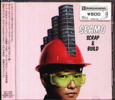 八八 - SEAMO - SCRAP & BUILD - 日版