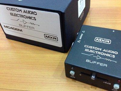 Custom Audio Electronics MXR MC406M Buffer新版 音量增益補償效果器~幾乎全新~