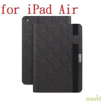 公司貨 Moshi Concerti for iPad Air 雅緻多功能保護套 平版保護套 保護套 皮套