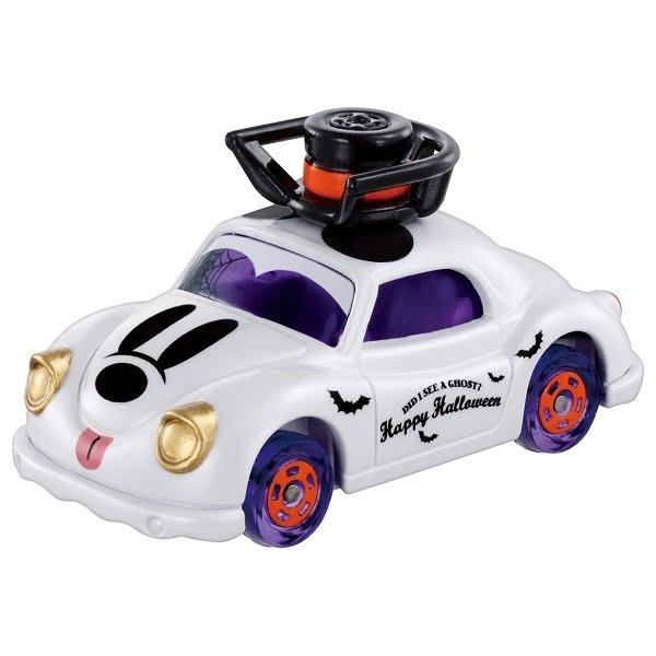 【HAHA小站】麗嬰 日本 TOMICA 多美小汽車 Disney 迪士尼 米奇 萬聖節 小汽車 禮物 DS11412