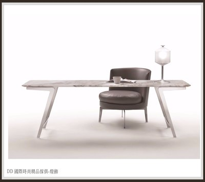 DD 國際時尚精品傢俱-燈飾FLEXFORM SOFFIO  Writing desk (復刻版)訂製 大理石書桌
