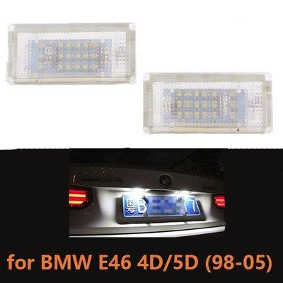 2個 汽車牌照燈 BMW寶馬 E46 4D/5D LED超白光 解碼license lamp