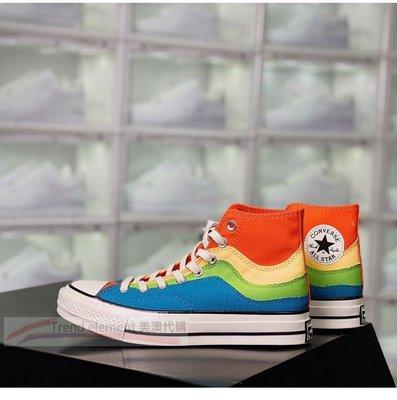 Converse Chunk 1970s 三星 帆布 彩虹 高筒 撞色 拼接 情侶 搶眼 板鞋 ~~T/E代購~~