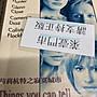 萊壹@55832 DVD 有封面紙張【荷莉杭特之寂寞...