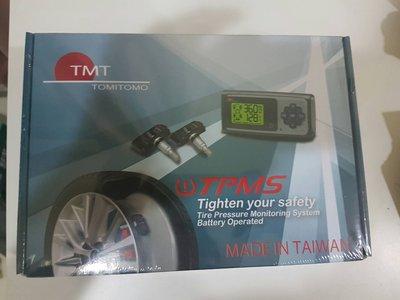 《億鑫輪胎 三峽店 》 為升 CUB BP-41 胎壓偵測器 超低販促  含安裝  3500