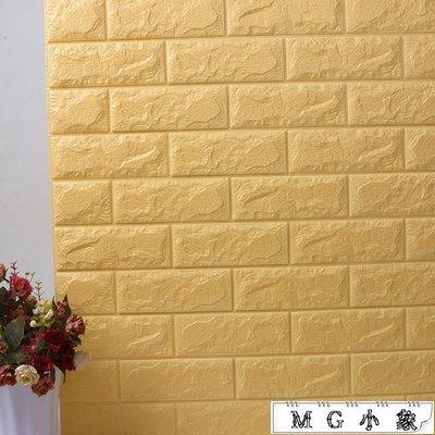 自粘防水墻磚紋壁紙3d立體墻貼