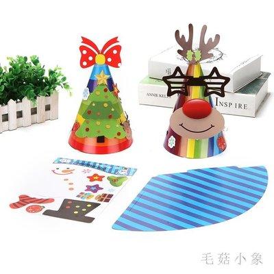 圣誕裝飾品DIY紙質圣誕帽兒童卡通帽尖帽幼兒園手工帽子材料包 ys8262