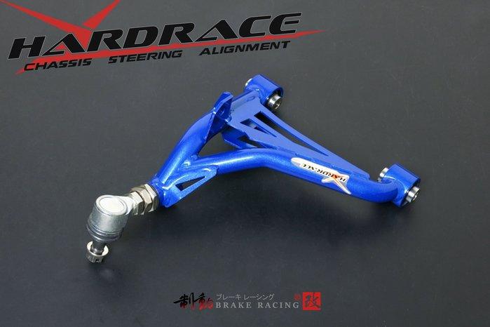 HARDRACE 後仰角調整器 8739 INFINITI / 增加穩定性 更佳的強度及耐用度 / 歡迎詢問 / 制動改